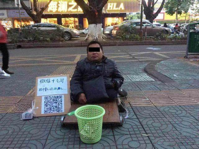 euro digital eurocoin mendigo en china con codigo qr